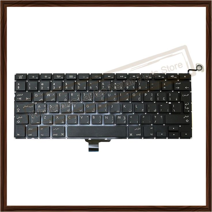 A1278 Arabic Keyboard For Apple Macbook Pro Arabic Keyboard Replacement Keyboards AR 2009-2012 #Affiliate