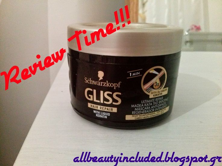 All Beauty Included: Schwarzkopf Gliss hair ultimate repair mask !!!