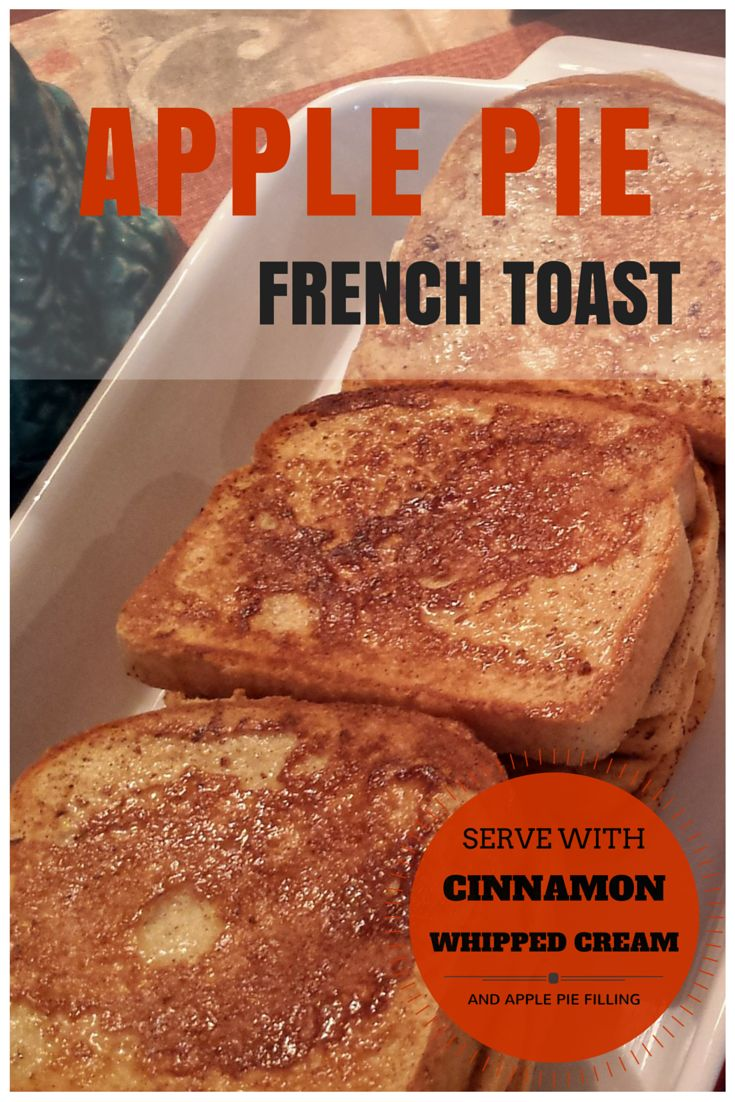 Apple Pie French Toast a perfect fall breakfast treat. With cinnamon whipped cream and apple pie filling. The perfect combination of sugar and spice flavors!