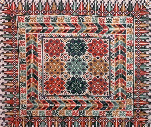 Palestinian Embroideries (41) | Ala Abu Dheer | Flickr