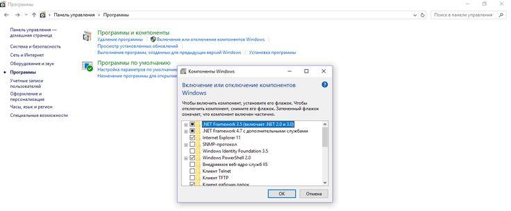 Новыйl Всё про NET Framework для Windows 10 - Методы установки и частые ошибки