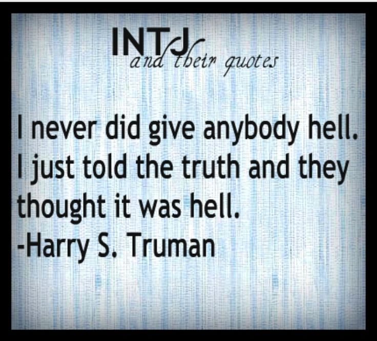 Intj I Don T Even Know What I Would Do With A Squad – Quotes