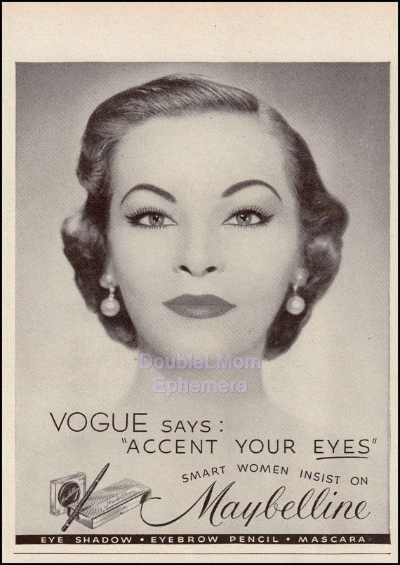 1951 Maybelline Eye Make-up Print Ad // Retro Make-up Ad // Vintage Maybelline Advertisement // Retro Maybelline // Cover Girl Model