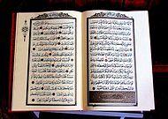 essay on prophet muhammad pbuh