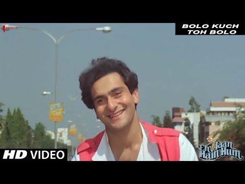 Bolo Kuch Toh Bolo | Ek Jaan Hai Hum | Full Song HD | Rajiv Kapoor, Divya Rana - YouTube