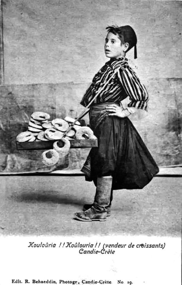 """Heraklion Crete,some years ago. """"Koulouria"""" (croissants seller) (vendeur de croissants)."""