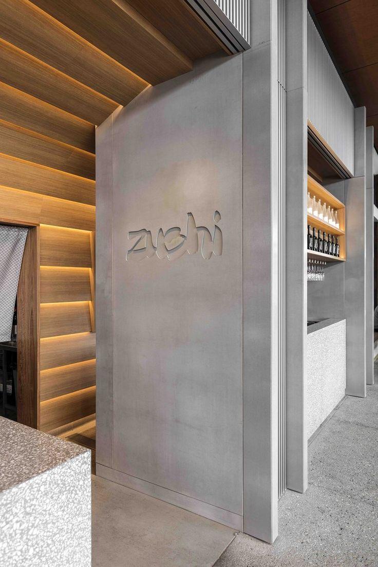 Zushi Barangaroo, Barangaroo, Nuovo Galles del Sud, 2016 - Koichi Takada Architects
