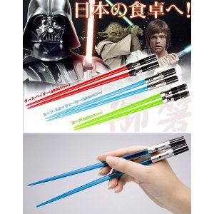 Light saber chopsticks. Score for my son who is obsessed with Star Wars and loves chopsticks!