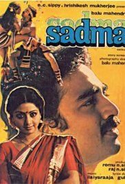 Sadma Watch Online Free. A head injury causes a woman to regresses to childhood. Lost and confused, she is eventually befriended by a school teacher.