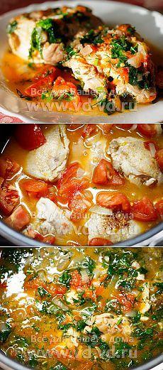Фото рецепт чахохбили из курицы в мультиварке скороварке   Всё для Вашего дома
