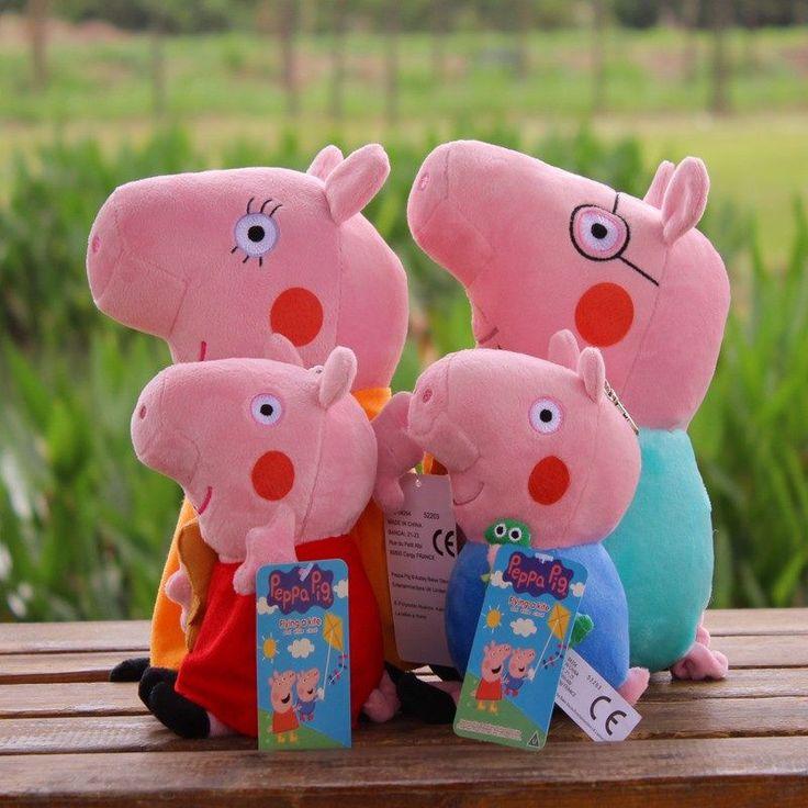 4 Piece Plush Peppa Pig Family Set
