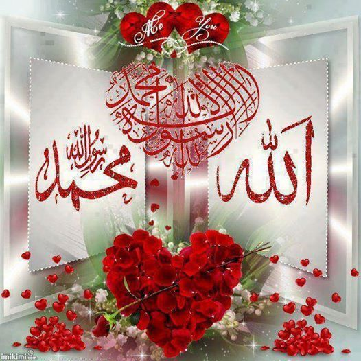 ONLY ONE Allah gii