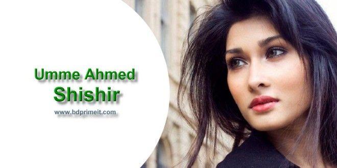 Shakib al hasan wife Umme Ahmed Shishir photos wiki