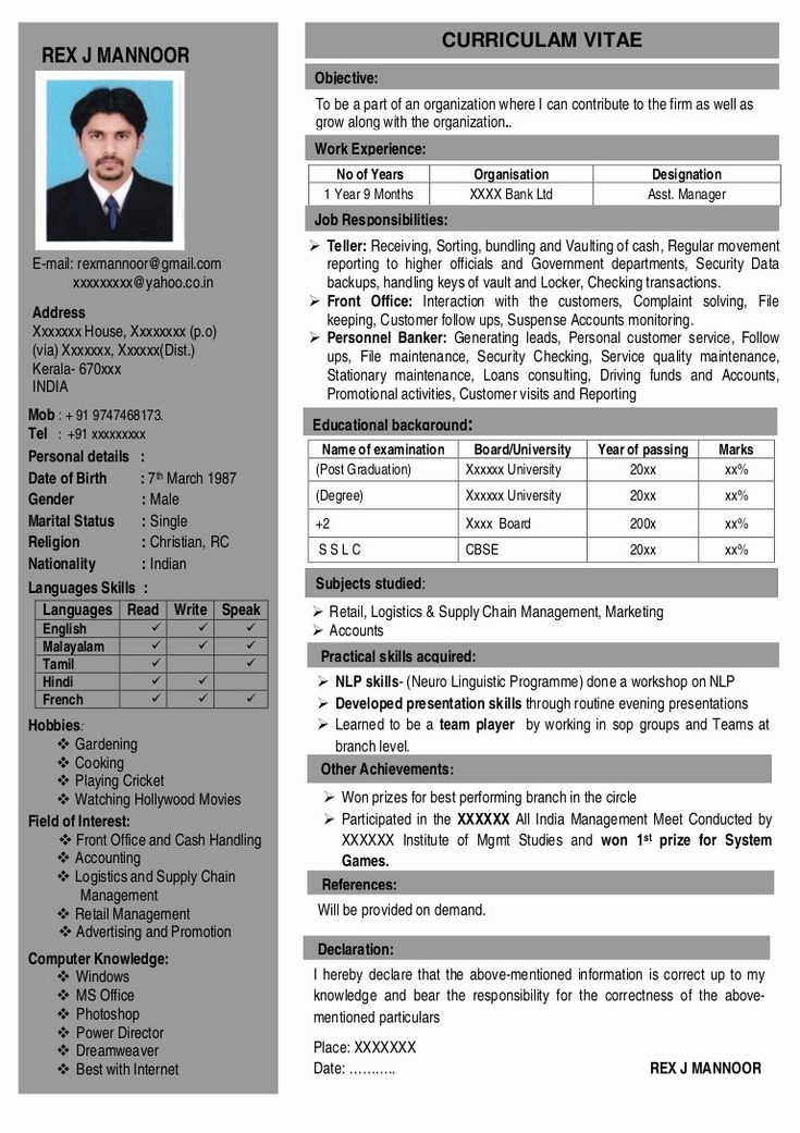 Pin on Resume format for freshers
