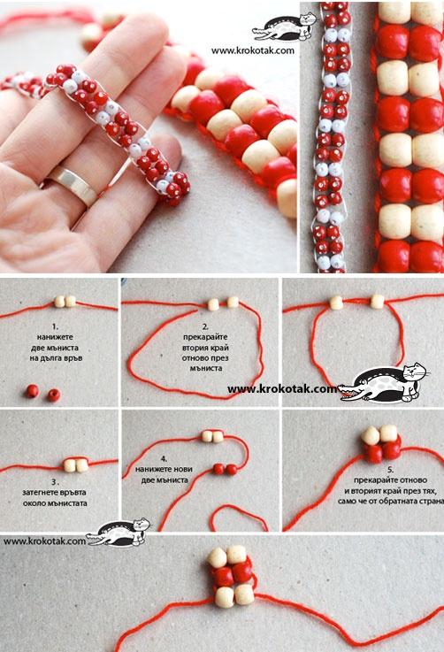 MARTENITSA Bracelets