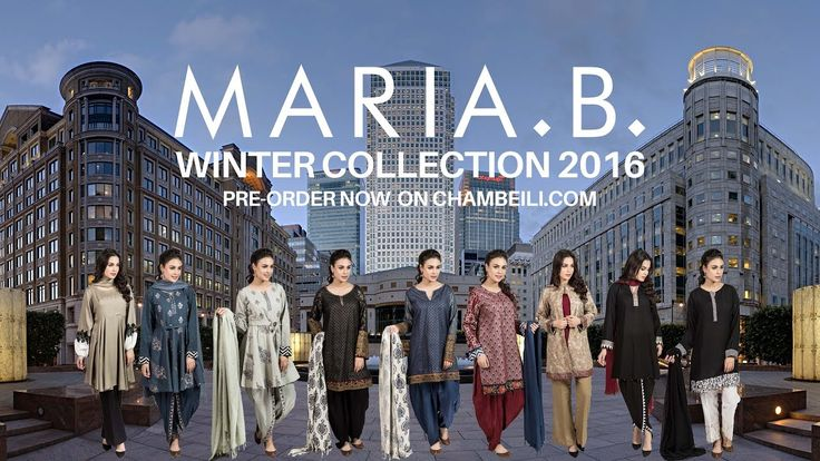 MARIA.B WINTER COLLECTION 2016 PRE-ORDER ON CHAMBEILI.COM