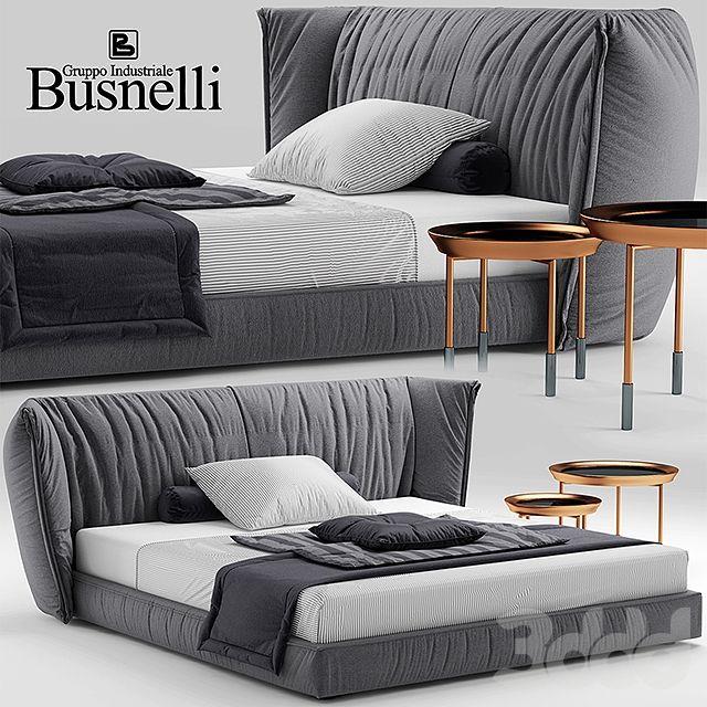 Кровать sedona busnelli