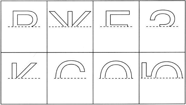 Дорисуй нижнюю половинку буквы
