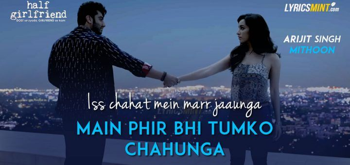 A Huge Collection of Latest Bollywood / Punjabi / Hindi Songs.