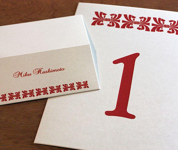 Miku - japanese modern letterpress wedding invitation by invitations by ajalon