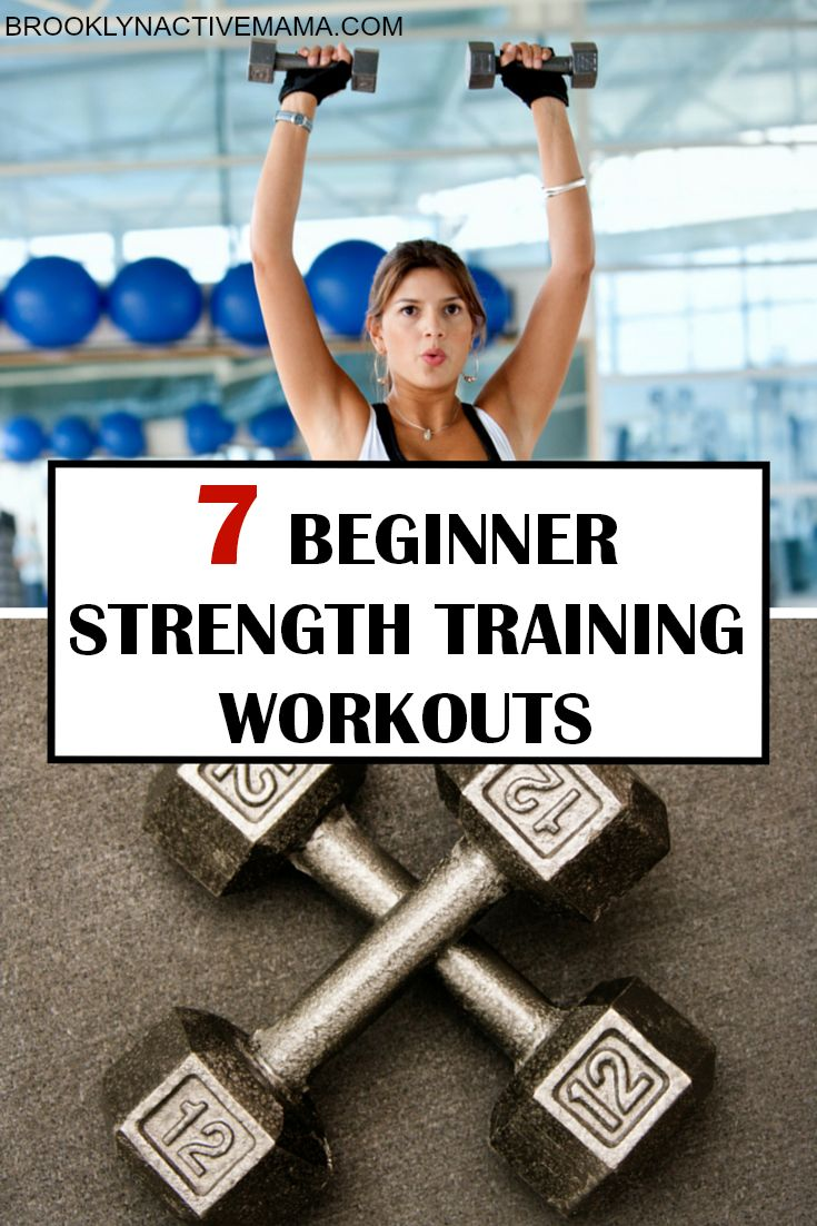 Blog post at Brooklyn Active Mama : 7 Beginner Strength Training Workouts I have been preaching the message about how important Strength Training is to every body (especially [..]