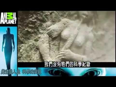 100% Real Mermaid Sighting - Real Mermaids Caught on Film - Mermaid caught in Fishing Net