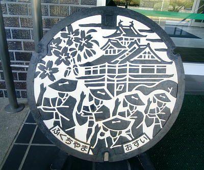 福知山市 福知山城と福知山踊り」。福知山城を背景 に福知山踊りをデザインしたもの