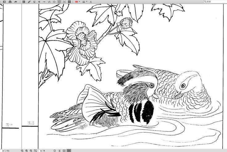 водоплавающие птицы, птицы, китайский рисунок контур татуировки Reference PDF книга файл на CD