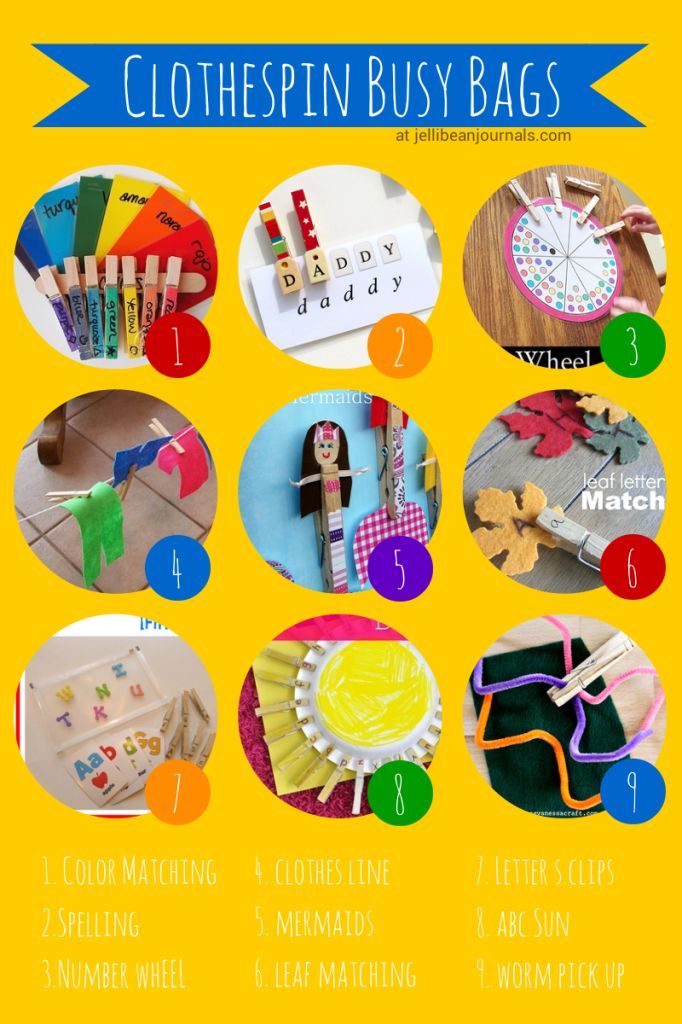 Clothespin Busy Bag Activities for Toddlers and Preschoolers #busybags| Jellibeanjournals.com