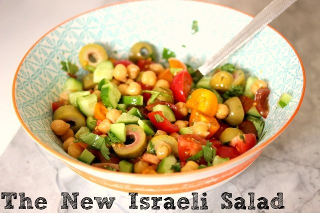 The New Israeli Salad - Powered by @ultimaterecipe