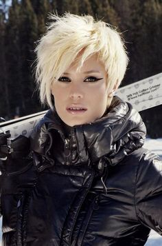 Bing : short hair cuts for women.  I love this look!  It's messy, yet