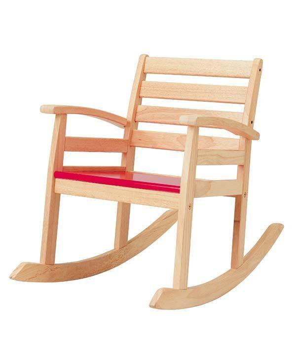 les 25 meilleures id es de la cat gorie rocking chair ikea sur pinterest diy nursery. Black Bedroom Furniture Sets. Home Design Ideas
