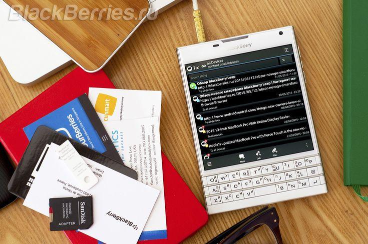 Приложение BlackBullet вышло из бета-стадии разработки   BlackBerry в России
