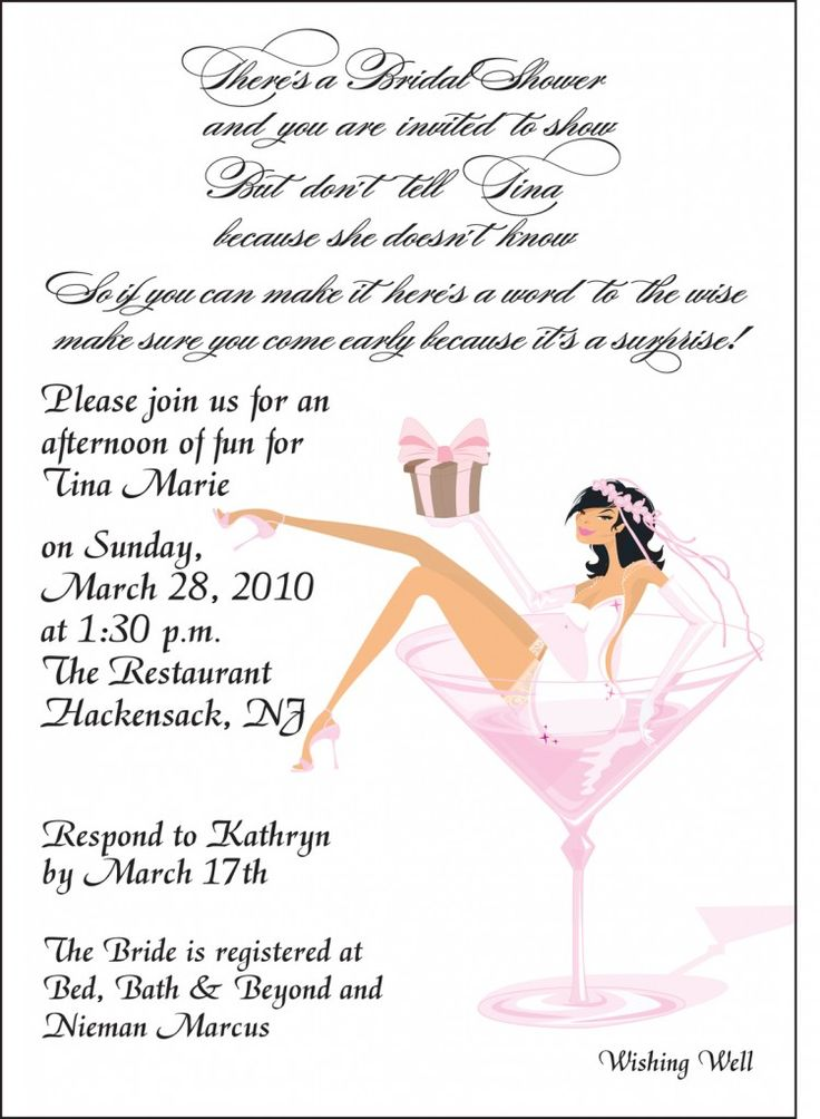 Shower and cocktail party invitation