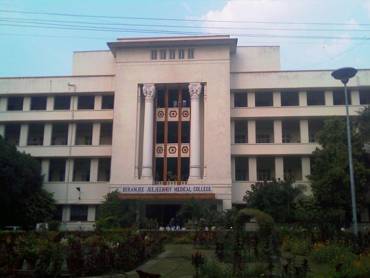 B J Medical College Pune