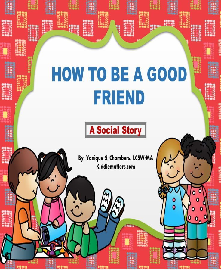 qualities good friend essay
