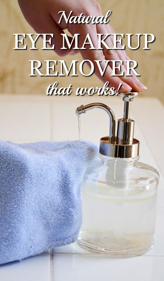 Ready to try a homemade natural eye makeup remover that works? I've got the best recipe that will take off your eye makeup quickly and easily.