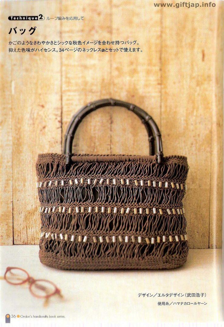 Pattern: Beaded Hairpin Crochet Bag. http://i028.radikal.ru/0911/ae/cf6f8ea8ed1c.jpg