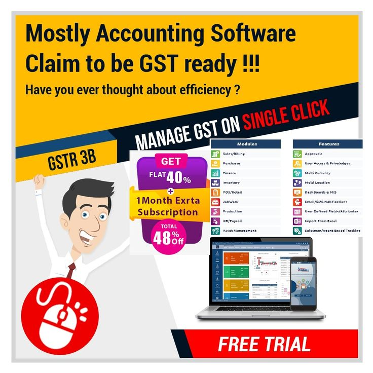 Alignbooks all in one accounting solution for all grossery