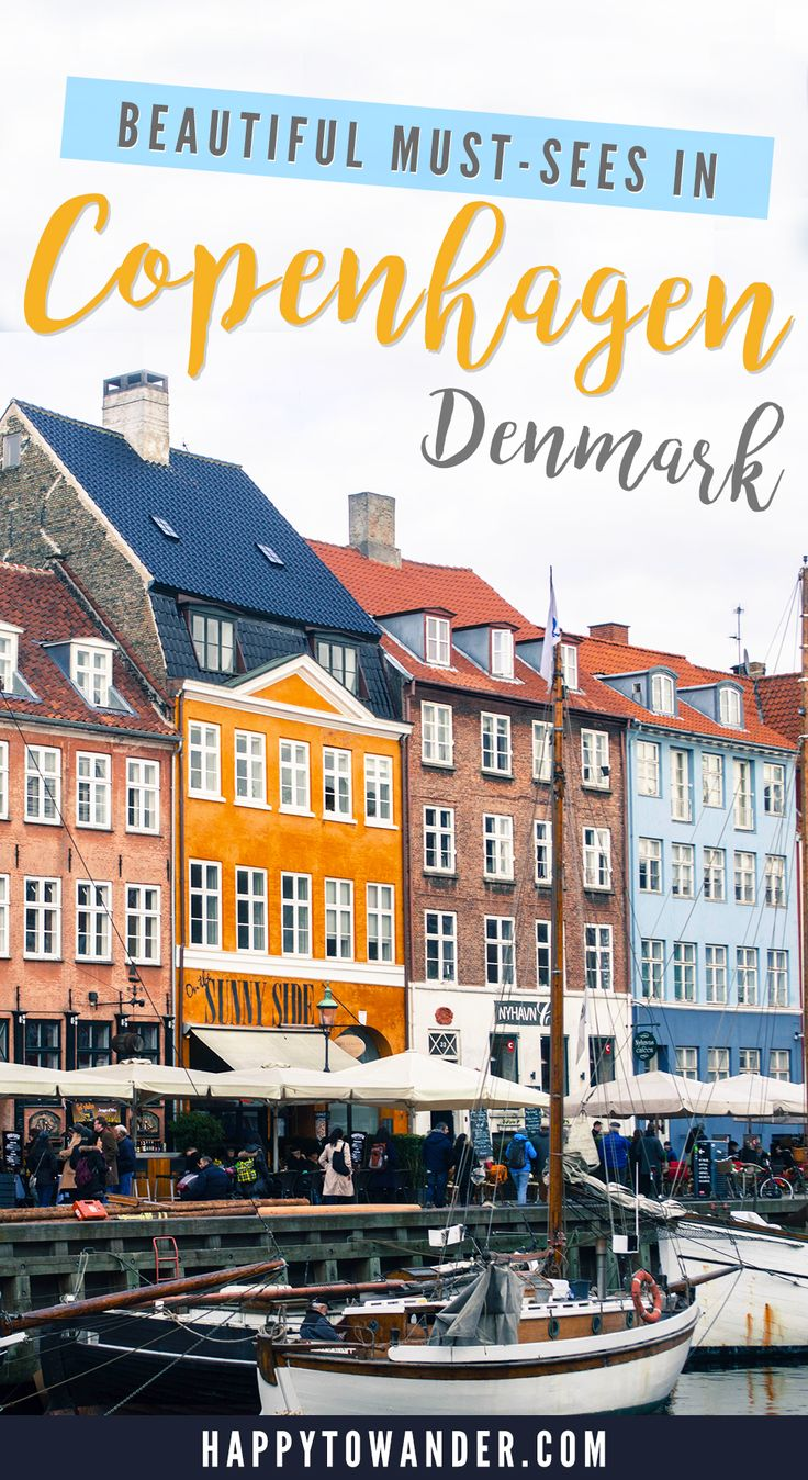 4 Must-See Sights in Copenhagen | Happy to Wander