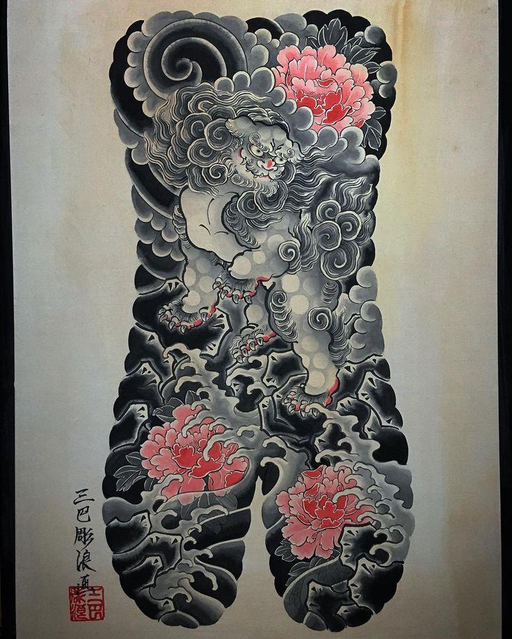 "665 Likes, 5 Comments - Nami / Horinami / Nammymetal (@nami3t) on Instagram: ""#tattoo #japanesetattoo #backpiece #foodog #peony #タトゥー #刺青 #唐獅子牡丹"""