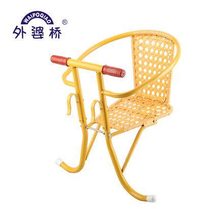 Las 25 mejores ideas sobre sillas de montar en pinterest campo silla de columpio y sillas de - Silla bebe bicicleta delantera ...