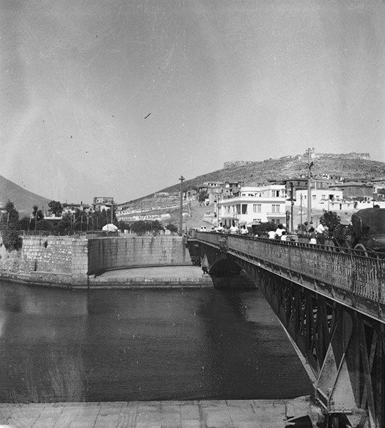 Chalkida, Evia in the 50's