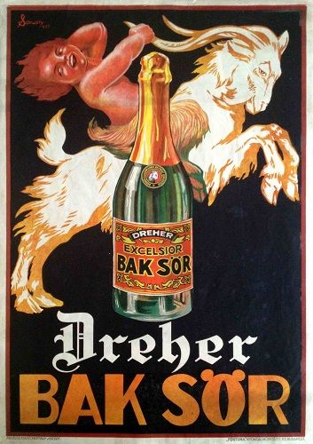 An iconic image, which was reproduced countless times, and is probably one of the best known Hungarian vintage posters. Artist: Sárossy, End...