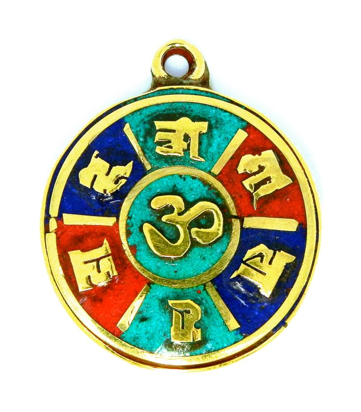 """This mantra is """"Om Mani Padme Hum"""" translating to, """"all hail the jewel within the lotus""""."""