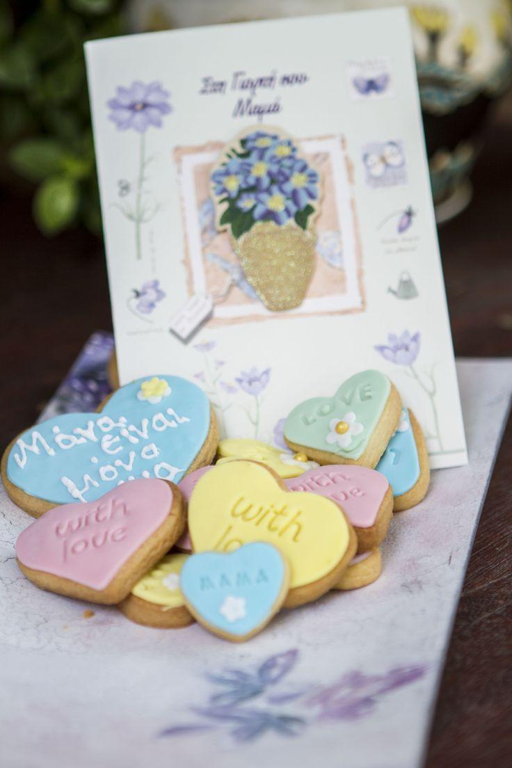 Γλυκές ιδέες για δώρα την γιορτή της Μητέρας