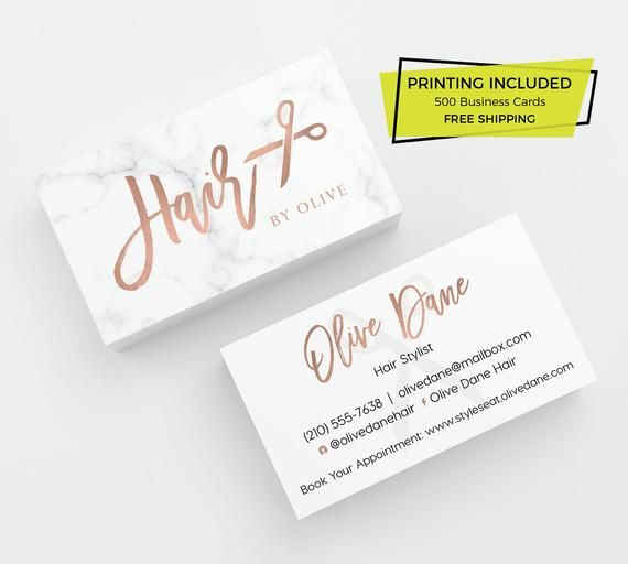 Marble Rose Gold Hair Stylist Business Card 500 Printed Etsy In 2021 Loyalty Card Design Salon Business Cards Loyalty Card