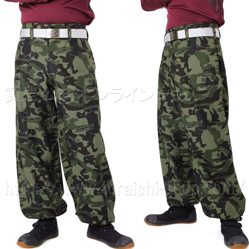 Toraichi 4441-414 Long knicker pants