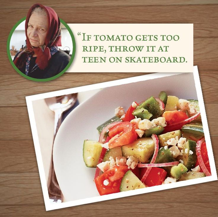 Check out our recipe for Easy Greek Tomato and Cucumber Salad. For unripe tomatoes, simply place them in a closed brown paper bag and store at room temperature away from direct sunlight. #ATHENOS