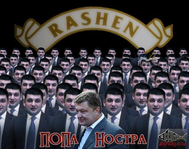 Охендовский надеется, что принятый парламентом закон о местных выборах одноразовый - Цензор.НЕТ 3951